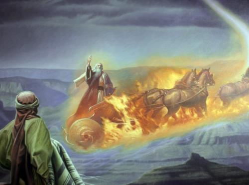 carruagem de fogo